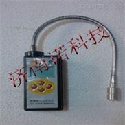 DN-B3000-氢气检测仪