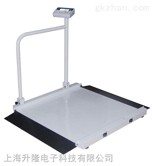 透析秤,轮椅电子秤报价