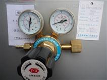 上海繁瑞单级二氧化硫减压阀YQJ-5单级氧气减压器YQJ6单级氢气减压表YQJ