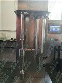 供应揭阳高性价比小型实验室喷雾干燥机