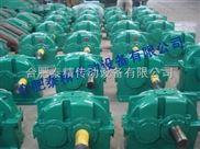 江苏泰兴ZDY355圆柱齿轮减速机配件厂家