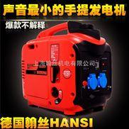 HS2000T-2千瓦小型数码发电机价格