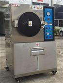 环氧树脂HAST饱和试验机
