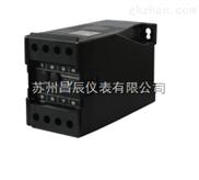 苏州昌辰KH型单相交流电压变送器