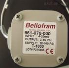 T-1000货号 961-10上海祥树李明月报价BELLOFRAM电气转换器