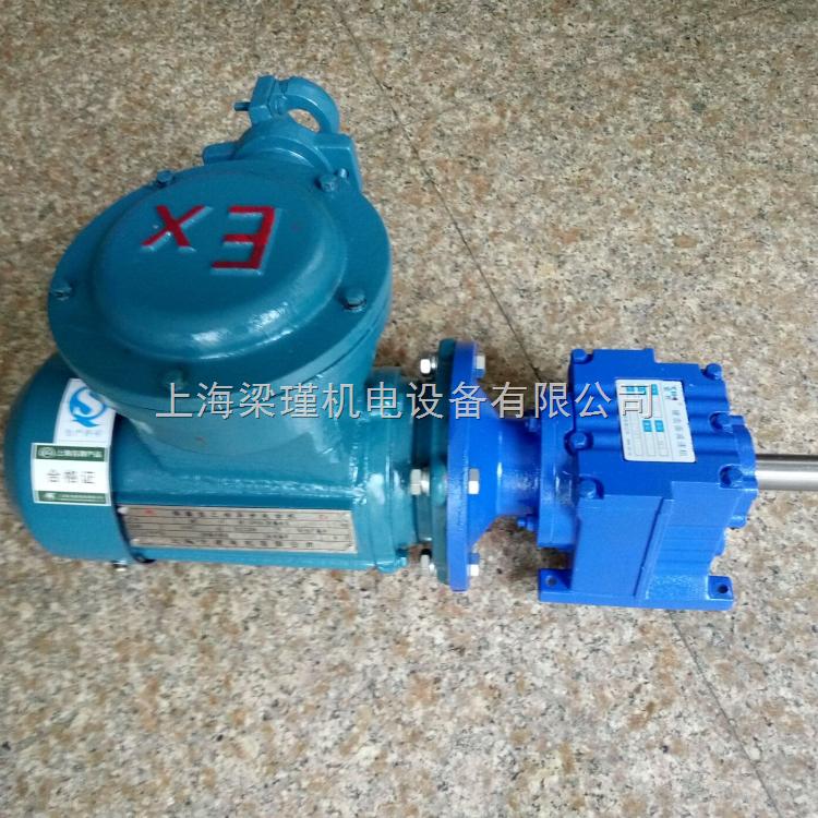台湾防爆减速机,化工厂专用防爆齿轮减速电机