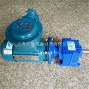 NMRW050-防爆减速机-工业化工专用减速机