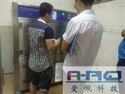 UV紫外线老化试验箱/橡胶紫外线老化试验箱