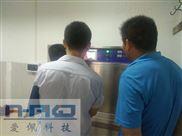 AP-UV-紫外光试验箱/塑胶防老化测试机