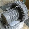 VFC408AF-S富士環形鼓風機廠家直銷