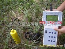 土壤水分仪/土壤水分测试仪 型号:M167161