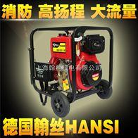 HS40DPE-W4寸柴油污水泵 防洪排水泵
