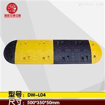 厂家直销橡胶减速带500×350×50mm DW-L04