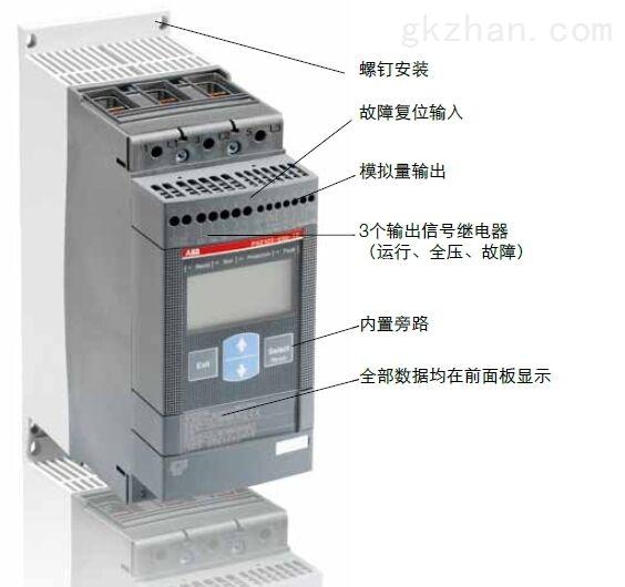 abb软启动器pst105-600-70t