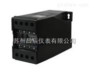 昌辰KHD型一体式电流变送器
