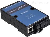 深圳厂家 领沃电压型模拟量/开关量转以太网