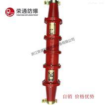 防爆高压电缆连接器 矿用隔爆型连接器