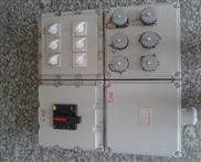BQD51(X)防爆电磁起动器