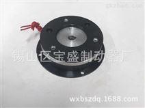 定制DLD2-40A型单片干式电磁离合器纺织机械电磁离合