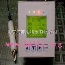 在线腐蚀监测仪 型号:ZXKJ-FSY-3D M294930
