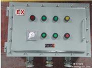 防爆变频器变速箱BXK防爆变频控制箱厂