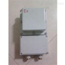 BBK系列防爆单相变压器