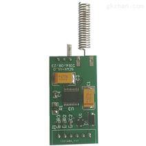 433MHz无线模块|1500m远距离工业级收发|TTL无线串口|数传透传DTU