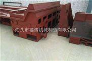 球墨铸件加工厂家_湖州机床铸件异型加工定制