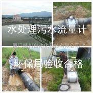 漳浦防腐流量计水泥厂专用