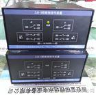 ZJX-3【西安恒遠專用供應】ZJX-3剪斷銷信號裝置