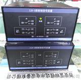 ZJX-3【西安恒远供应】ZJX-3剪断销信号装置
