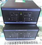 选水轮机信号剪短装置找恒远ZJX-3剪断销信号装置正品销售