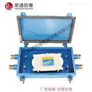 铁光纤盒 矿用电缆接线盒