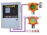 磷化氢气体检测报警器
