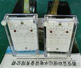 ZJX-3A-3D剪断销信号装置ZJX剪断销装置