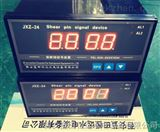 JXZ-24P剪断销信号装置24路剪断销信号器