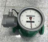 船用柴油计量表