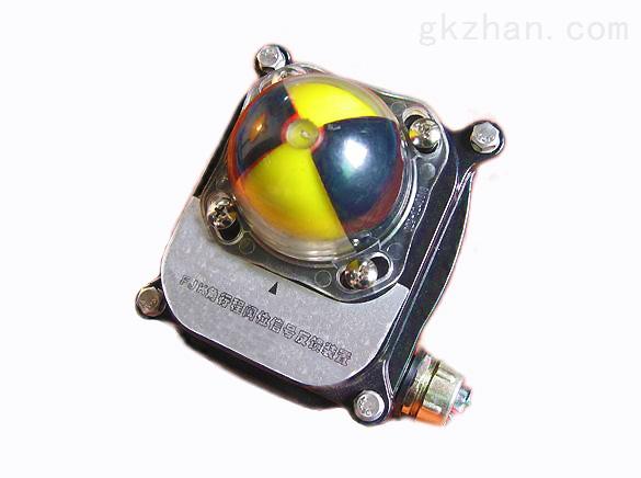 阀位信号反馈装置