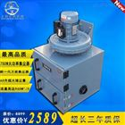高压清洁吸尘设备YX-71D-4简介