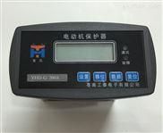 供应YHD-G系列-液晶显示智能型