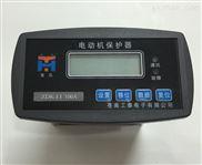 供ZDK-II系列-液晶显示智能型