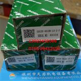 SEG20-4018N-LO-3-Y原装信索SENSORC通用光幕传感器