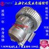 直销YX-81D-3高压旋涡气泵