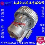 YX-81D-3高压旋涡气泵