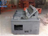 绍兴铸件铸造厂家_树脂砂箱体式铸件价格