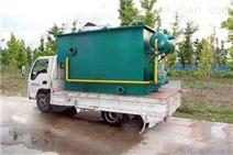 一天处理10立方一体化污水处理设备供应