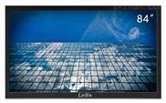 LB-M0840-供应乐博84寸液晶监视器