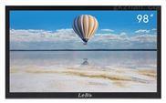 LB-M0980-供应乐博98寸液晶监视器