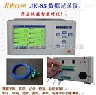江苏常州金科JK-16S数据记录仪