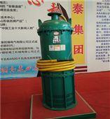 2016zui新生产3KW矿用防爆排污排沙潜水泵